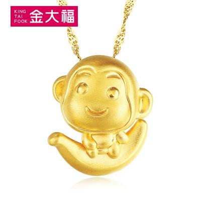 金大福珠宝足金3D硬金吊坠 幸福香蕉猴望月黄金首饰定价