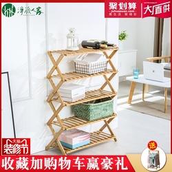 楠竹创意可折叠置物架落地客厅卧室实木简易储物架书架免安装特价