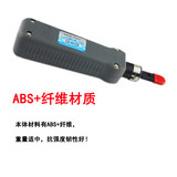 Amp Simmon Multi-purpose wire cutter network 110 module line gun line card line knife phone line tool