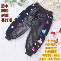 2018 new baby diaper pants children's diaper leather pants baby waterproof pants trousers diapers