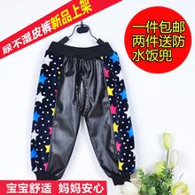 隔尿裤 长裤 儿童尿不湿皮裤 罩裤 宝宝防尿裤 婴儿防水裤 2018新款