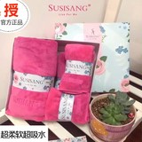 New Su Shanger bath towel square towel small scarf four-piece gift box wedding gift business gift custom towel