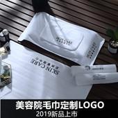 美容院毛巾定制印logo绣字皮肤管理专用全纯棉包头巾不掉毛订做