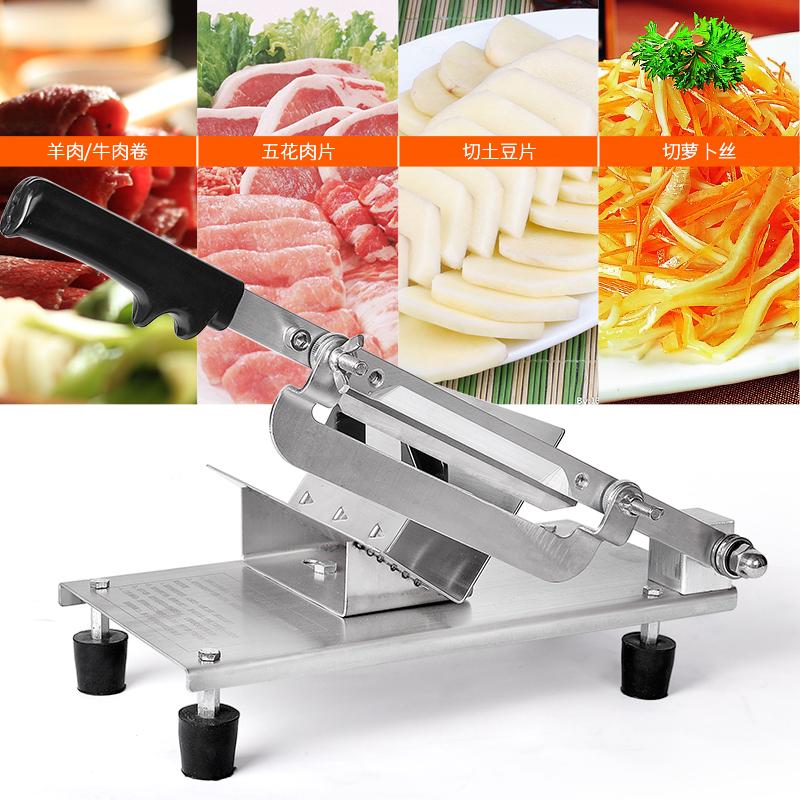 羊肉切片机切肉机手动家用切羊肉片机肥牛羊肉卷切片机商用刨肉机