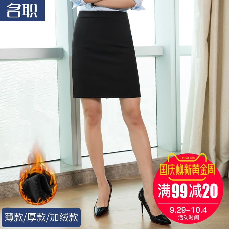 西装短裙秋冬