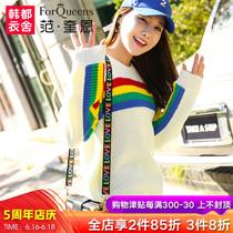 范奎恩韩版大码女装胖MM2018冬装新款条纹胖妹妹遮肉显瘦针织衫潮