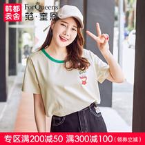范奎恩大码女装胖妹妹短袖2018新款夏装200斤胖MM印花遮肉显瘦T恤