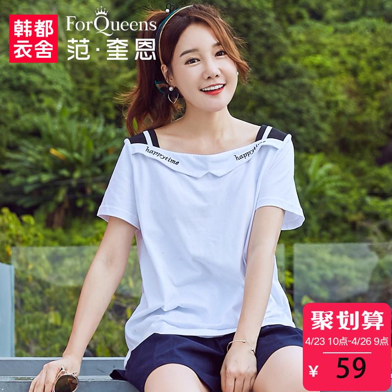 范奎恩大码女装夏装胖MM短袖2018新款潮200斤胖妹妹显瘦遮肚子T恤