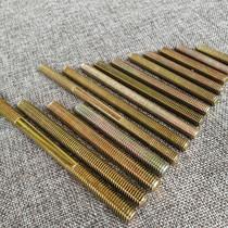 螺母座丝杆步进电机丝杆T88mm丝杆螺母套装直径T8打印机配件3d