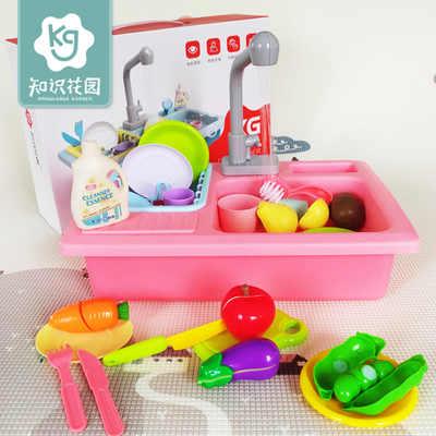 知识花园儿童过家家厨房洗碗机bt365靠谱嘛_bt365体育投注365_bt365体育在线备用电动出水洗碗池宝宝洗菜台水槽