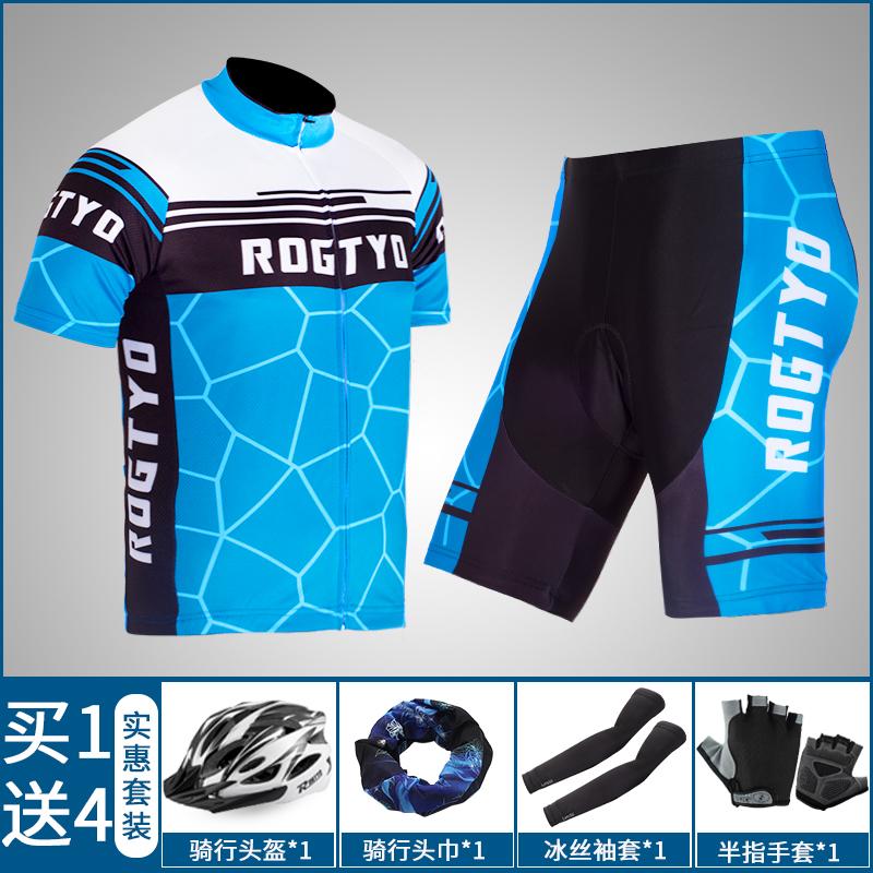 Куртки для велосипедистов / Футболки Артикул 588094711005
