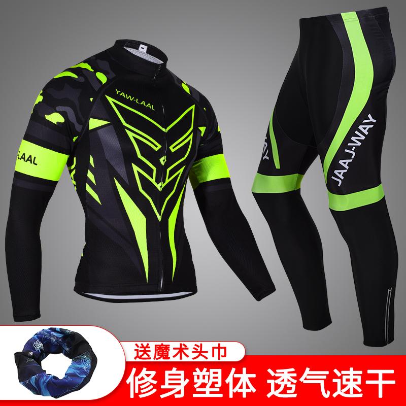 Куртки для велосипедистов / Футболки Артикул 591872673794