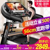 启迈斯MQ7跑步机家用款多功能商用超静音减肥宽跑带健身房专用