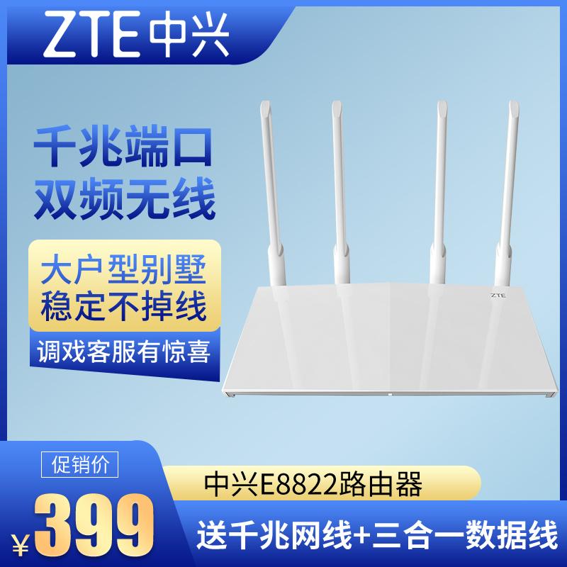 Wi-Fi роутеры Артикул 562844744619