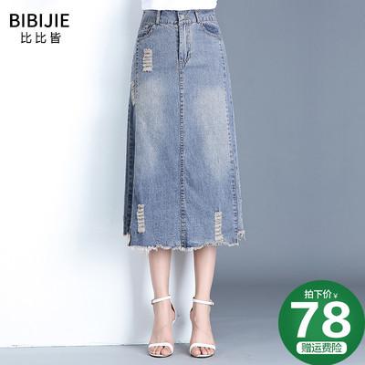夏天约会裙子女2018新款高腰花苞牛仔裙脚踝长裙中长包臂裙半身裙