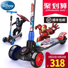 10岁宽轮中大童小孩男溜溜滑滑车脚踏四 迪士尼滑板车儿童3