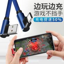 X6数据线快充Nokia8手机X5 C原装 诺基亚7 7Plus 加长诺基亚8Sirocco X6充电线器Type 8plus充电线闪充双弯头m