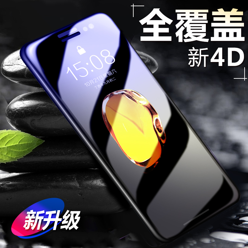 苹果4手机背面玻璃