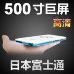 富士通投影仪家用微型迷你小型1080p高清3D手机无线WIFI家庭影院