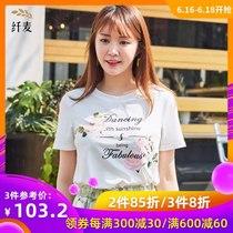 纤麦加肥加大码200斤女装2019夏装新款胖mm浪漫印花白色短袖T恤
