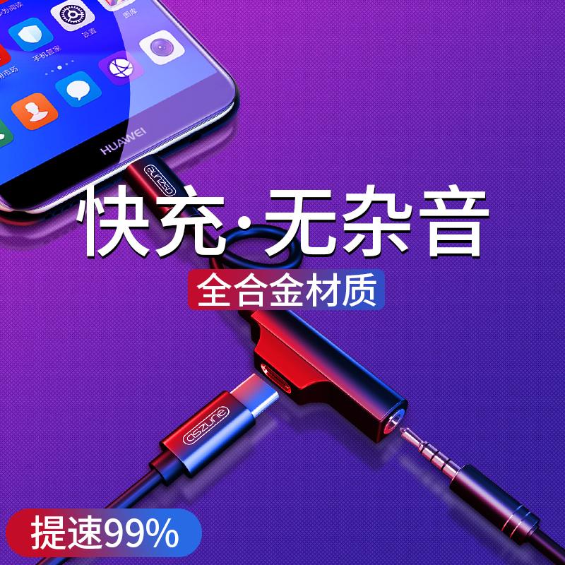 typec小米6耳机8转接头转换tape器tpc充电线手机typc二合一9华为nova5pro接口安卓3.5mm转化mate荣耀20一加7t