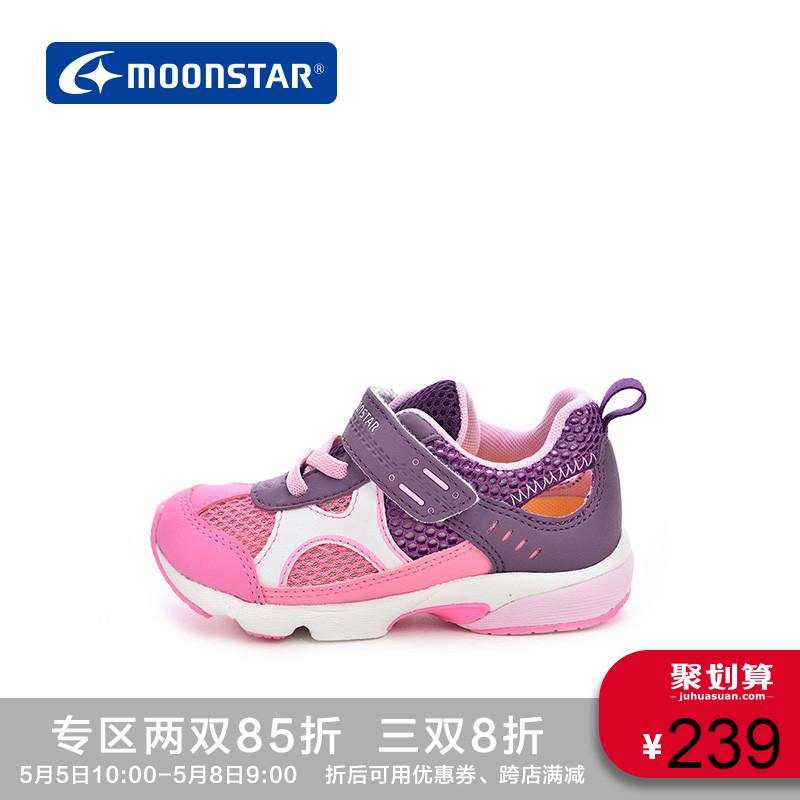 moonstar童鞋 夏季