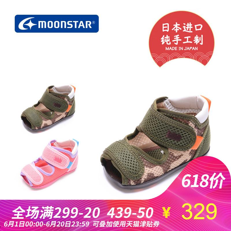 进口婴学步鞋