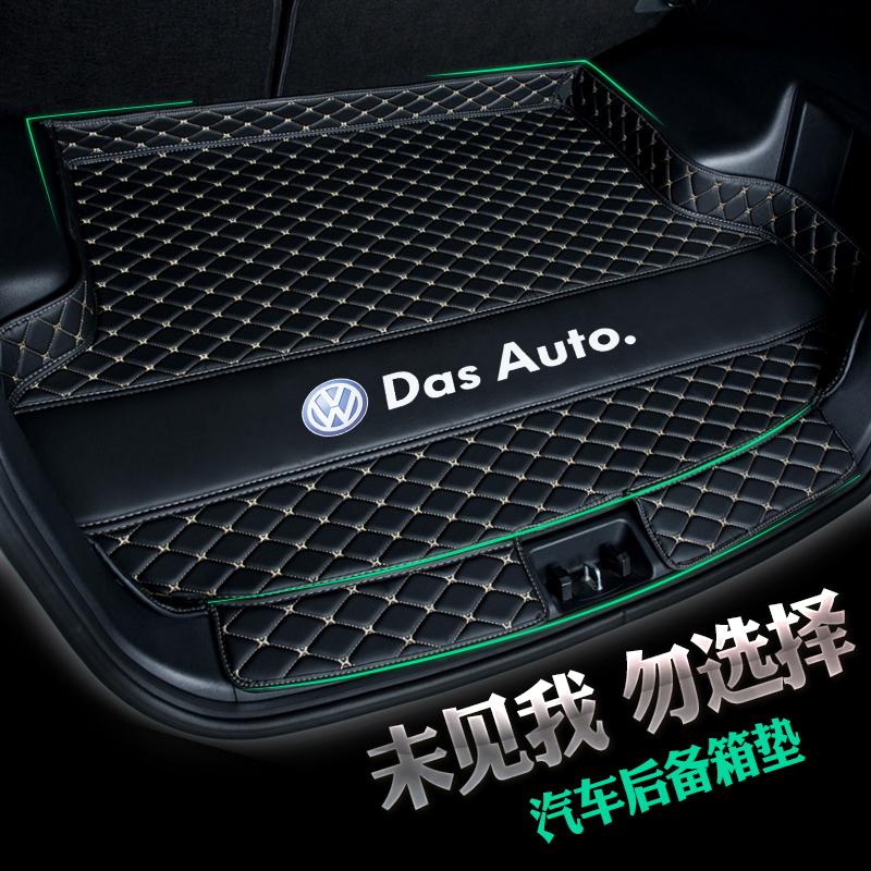 汽车后备箱垫大众新款朗逸速腾迈腾桑塔纳捷达宝来polo专用尾箱垫