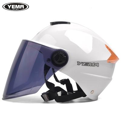 野马电动摩托车头盔夏季男女防晒防紫外线轻便式半盔夏天安全帽