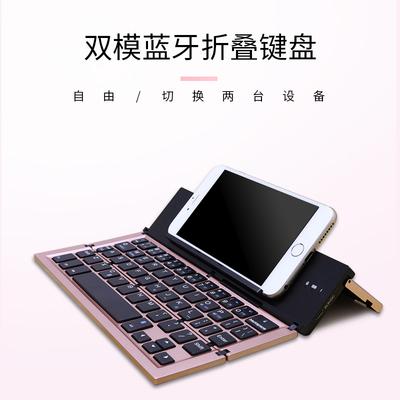 苹果手机三折叠无线蓝牙键盘便携迷你安卓ipad平板电脑通用小键盘在哪买