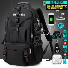 背包男双肩包旅行包户外轻便旅游行李包休闲时尚大容量登山书包