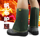 Jiashute labor insurance canvas leggings foot electric welder protective foot cover fire star welding thickening increase insulation