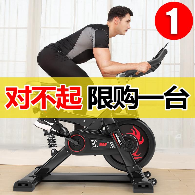 室内动感单车