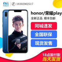 Baiyun digital honor/glory glory play full screen GPU Turbo student game mobile phone paly