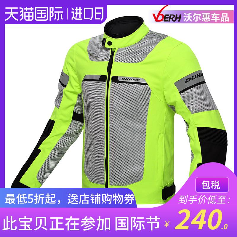 Одежда для мотоциклистов Артикул 546814270634