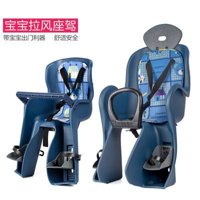 自行车儿童座椅折叠车宝宝后置靠背椅子山地车座子椅子防夹脚可调