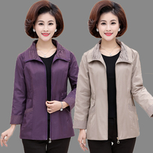 Middle-aged and old spring dress mothers wear thin, loose grandma windbreaker jacket, leisure jacket, large-size blouse, spring and Autumn