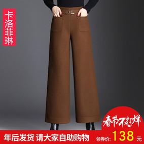羊毛呢阔腿裤女秋冬九分2017新款宽松韩版高腰呢子长裤女裤子直筒