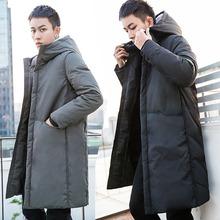 青年潮外套 男士 韩版 大衣2017冬装 加厚修身 过膝长款 羽绒服男中长款