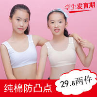 Developmental vest junior high school student 12-14-16 years old high school girl bra big boy cotton girl underwear thin