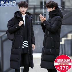 2017新款冬季男士羽绒服帅气修身中长款加厚青年韩版过膝长款外套