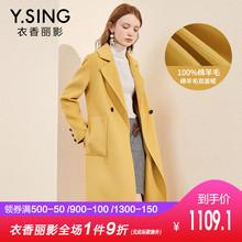 100%绵羊毛双面呢外套衣香丽影2018冬装新款韩版中长款毛呢大衣图片