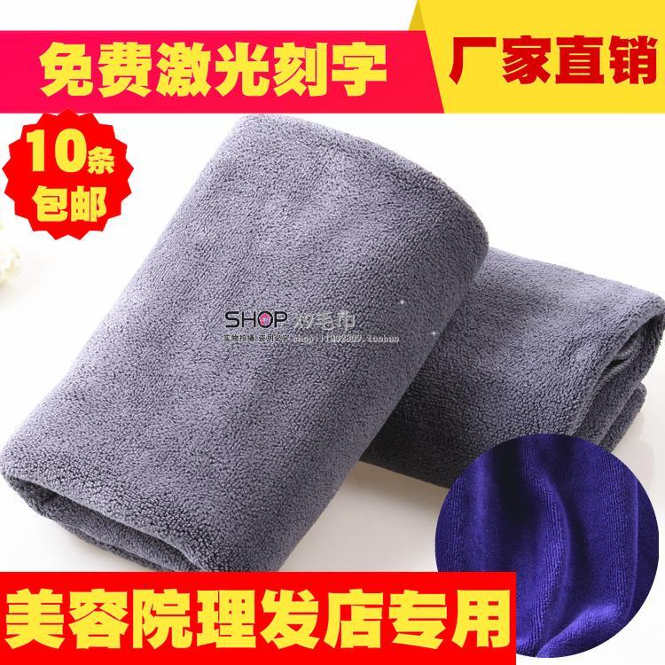美容院专用洗头干发理发店美发擦头速干发廊洗脸超强吸水毛巾批发