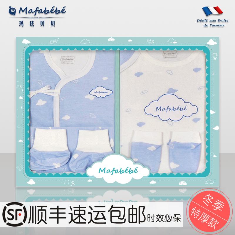 四季秋冬新生儿婴儿礼盒初出生宝宝纯棉衣服套装母婴用品满月礼物