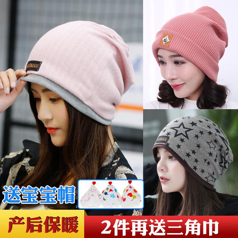 做月子帽加厚产后产妇秋冬女保暖防风孕妇帽子时尚可爱冬季用品