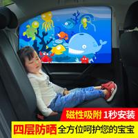 汽车遮阳帘车窗帘防晒隔热遮阳布挡板磁铁自动伸缩车内用侧窗铝膜