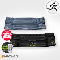 4913耐力越野马拉松跑步软水壶腰包VaporKrarNathan