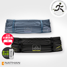 Nathan Vapor Krar Endurance Cross-country Marathon Running Soft Water Bottle Pack 4913
