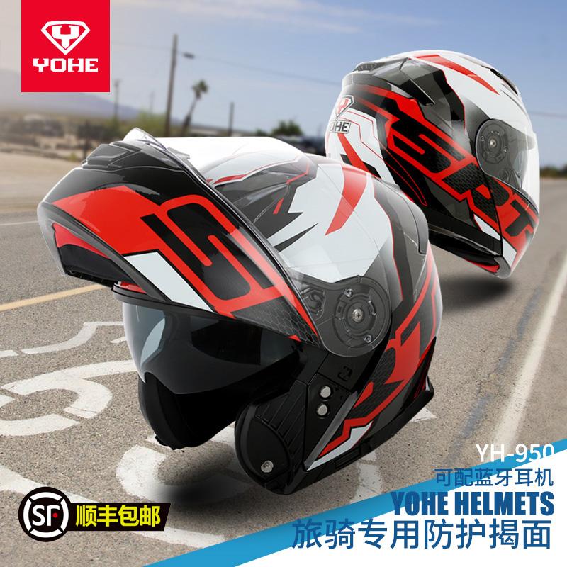 Шлем для мотоцикла Артикул 573634421094