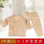 安琪娃 新生儿0-3-6个月哈衣婴儿分体内衣春秋彩棉宝宝衣服夏纯棉